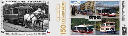 Obrázek Turistická vizitka 150 let MHD Brno - V 91