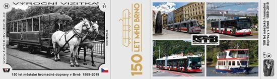 Obrázek z Turistická vizitka 150 let MHD Brno - V 91